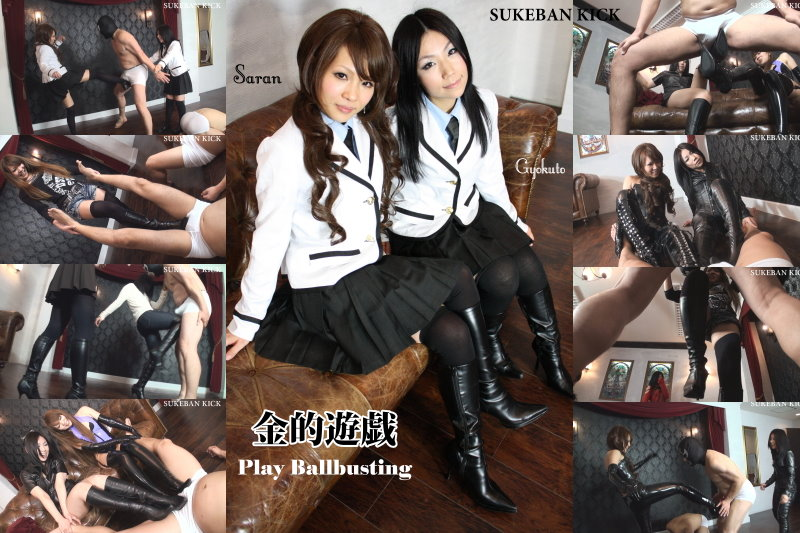 Double Foot Domination and Ballsqueezing - HD