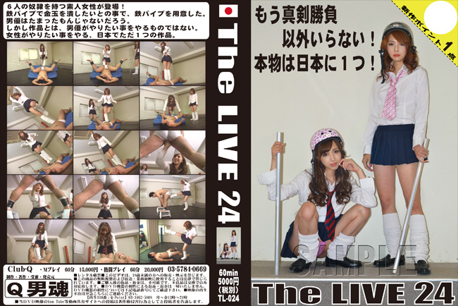 The LIVE 024