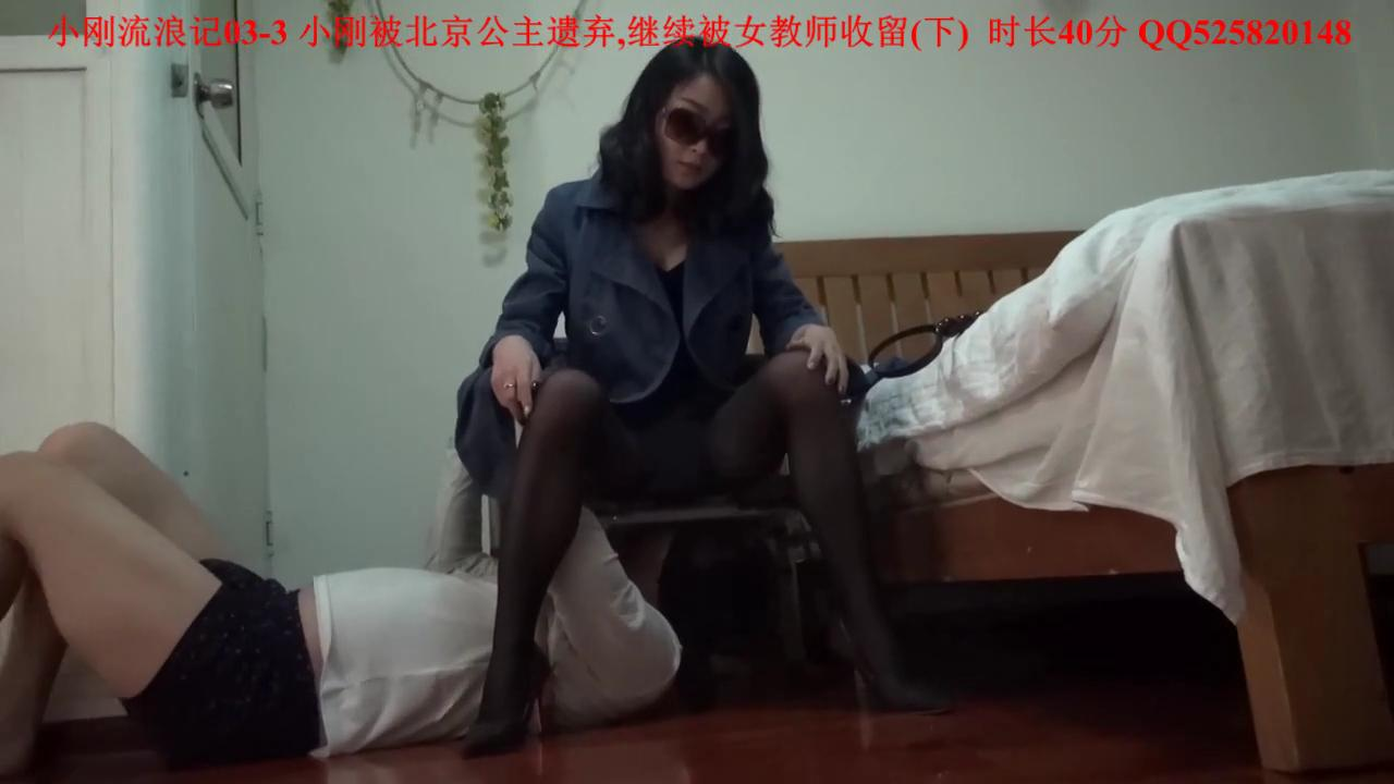 Chinese Slave 1041